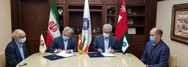 Mining Cooperation Deal Signed With Oman