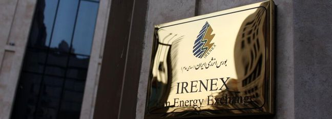 $427m Crude Oil Salaf Securities on Iran Energy Exchange