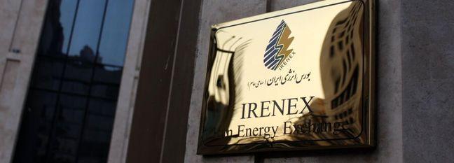 NIOC Readjusts Oil Sale Terms via Iran Energy Exchange