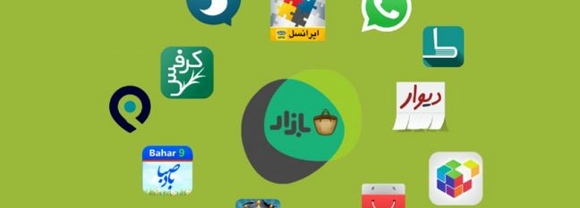 Iran's Most Popular Android Apps