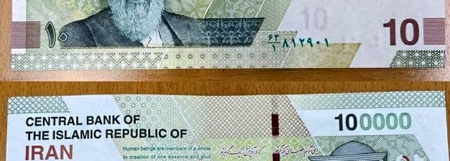 Iran's New Banknote With 4 Light-Color Zeroes