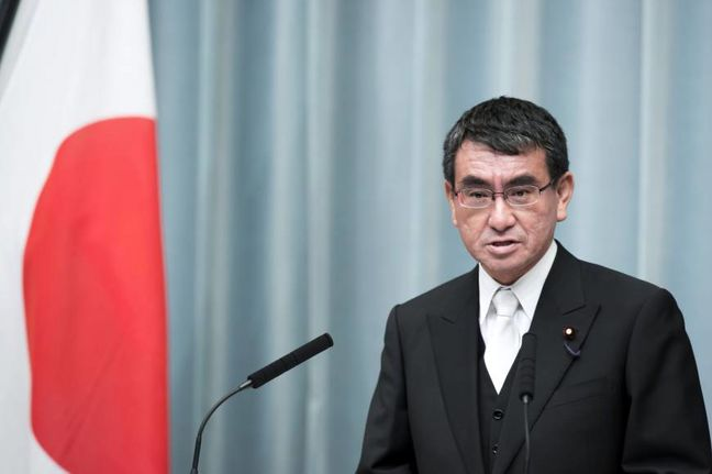 Japan Offers to Help Ease Persian Gulf Tensions
