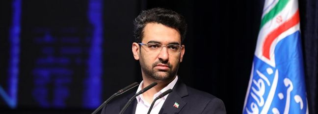 Iran Fortifying Cyber Defenses