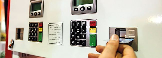Plan to Use Debit Cards to Buy Fuel Suspended