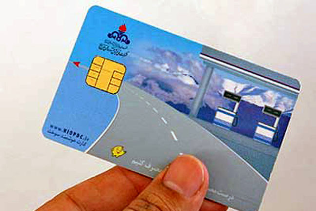 Iran: Fuel Cards Coming