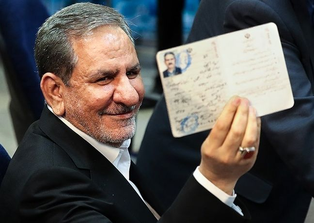 Vice President Jahangiri Quits Iran Presidential Election Race