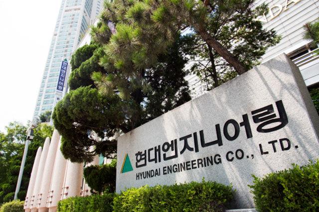 Hyundai Engineering in $3.2 Billion Iran Deal
