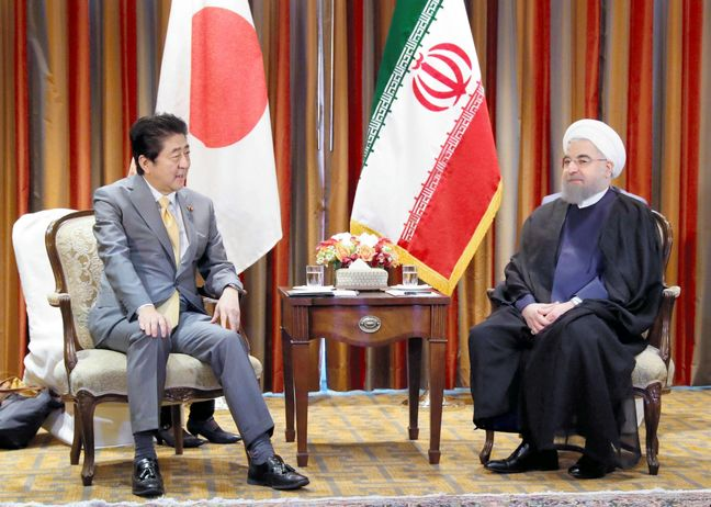 Iran hails Japan's strong support for nuclear deal