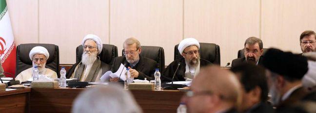 Palermo Bill Hits a Snag at Iran's Expediency Council