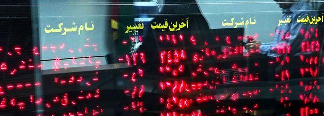 400,000 New Investors in Tehran Stock Market
