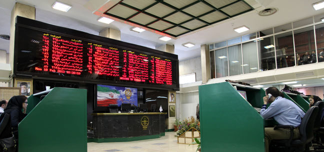 Trade-Off at TSE as IFX Ends 0.55% Lower