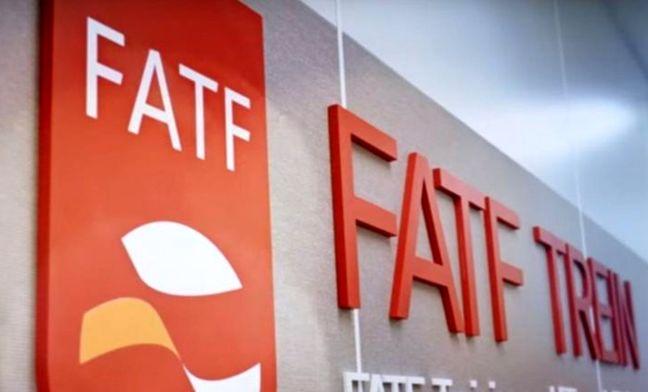 Iran's FATF Outcome Unclear