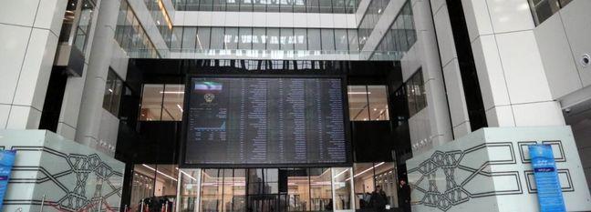 Retail Traders Lift Stock Market