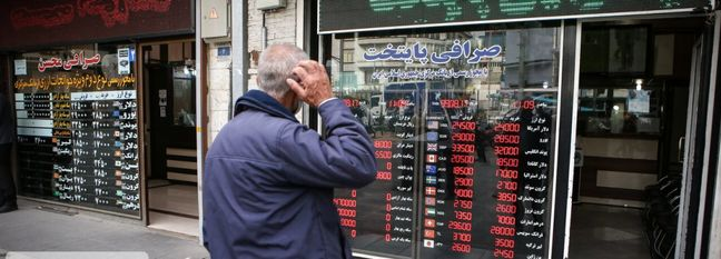 Moneychangers Selling, Not Buying Currency