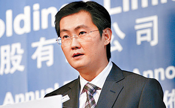 Tencent's Ma Proposes Bay Area-Like Tech Zone in South China