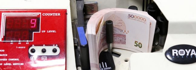 Iran Govt' Wants to Reform the Rial: Deleting Four Zeros