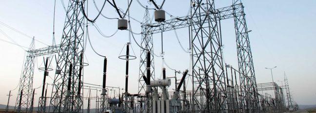 Gov't Starts Selling Energy-Efficient ACs