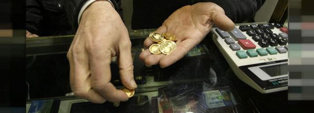Currency and Gold Slump in Tehran Market