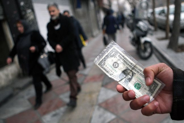 Gov't Still Pursuing Forex Rate Unification