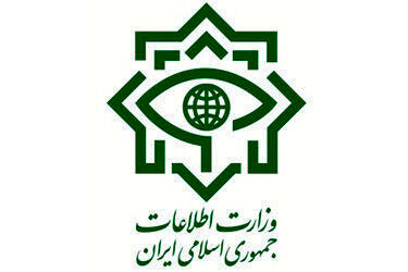 Intelligence Ministry says will counter lawbreakers
