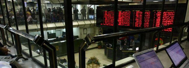 Tehran Stocks in Negative Territory