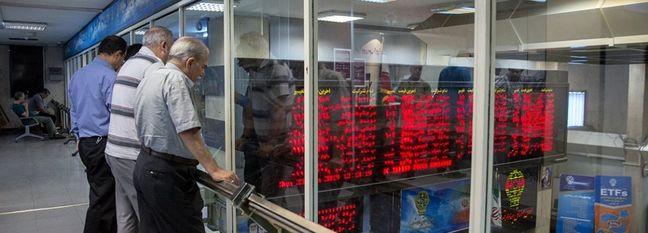 Tehran Stocks Climb 200% in 1 Year