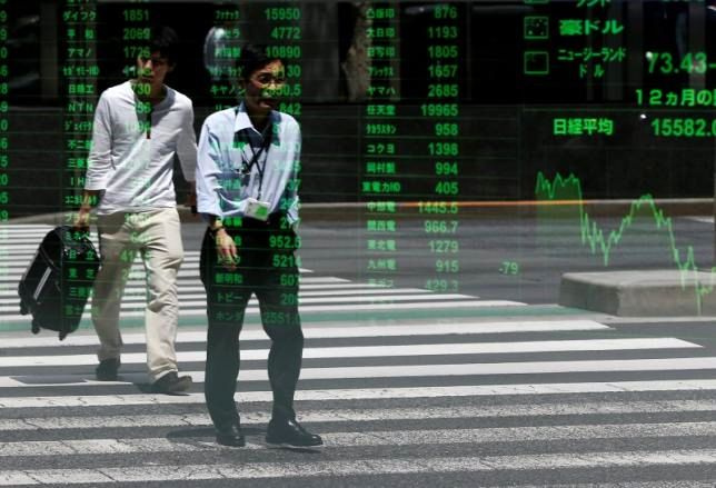 Asian shares retreat, Australia central bank cuts rate to all-time low