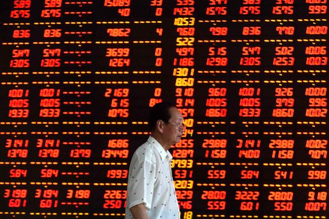 China Shares Gain on Spending Program; Crude Jumps