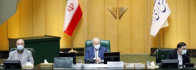Biden Admin Urged to Rejoin JCPOA Unconditionally