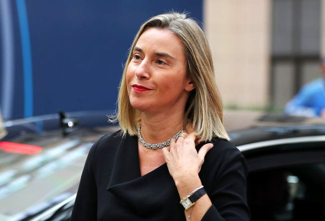 EU Rejects US Demand to Quit Iran Nuclear Accord