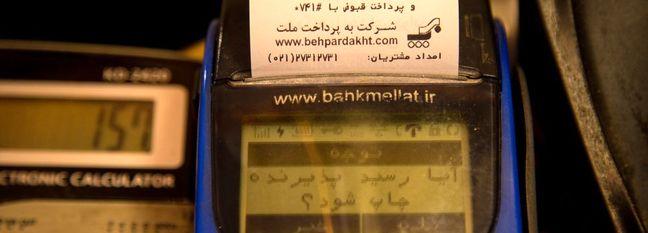 Iran Digital Payments Transactions Grow 26%
