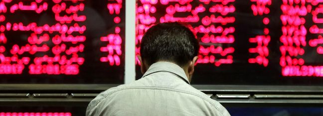 Tehran Stocks Dip 1%