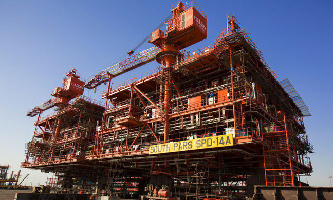 South Pars Phase 14 Production Closer