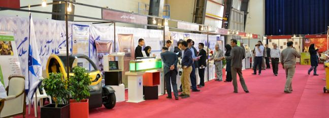 Tehran Hosts Iran National Technomart