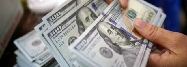 Forex Rates Low as Demand Declines in Tehran Market