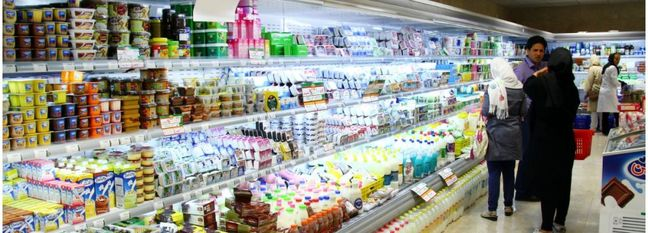 SCI Reviews Food Price Changes in Iran