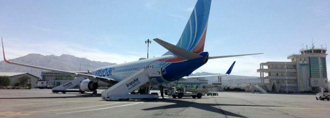 Lar-Doha Flights Resume After Six Months