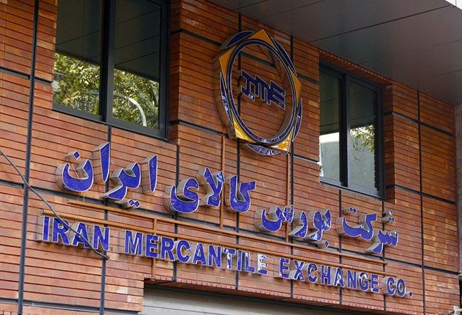 Iran Mercantile Exchange Annual Trade Value Up 73%