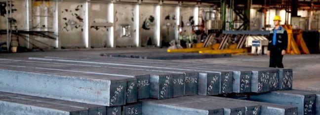 IMIDRO Reviews Iran's Upstream, Downstream Steel Output