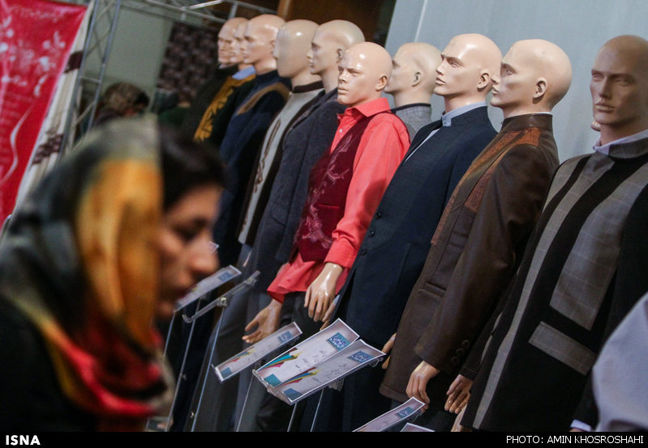 Iran Customs Unveils Measures to Regulate Garment Imports