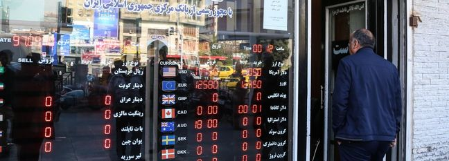 Iran's CB Allocates €6.8b for Imports via Secondary Currency Market
