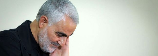 Leader Vows Severe Revenge for Soleimani Assassination