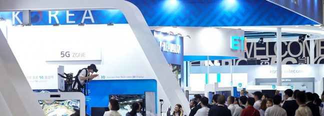 Iranian Tech Firms to Participate in Hungary's Telecom Exhibition