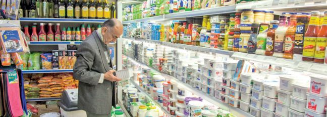 Reasons Behind Slowdown in Inflation Scrutinized