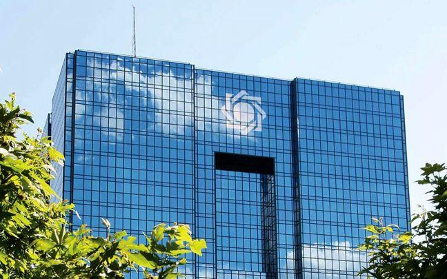 Central Bank of Iran Says Bank Deposits Growing