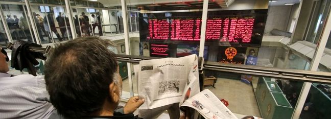 Tehran Stock Exchange Continues Winning Streak