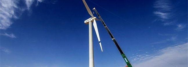 Sistan-Baluchestan Gets 2.5 MW Wind Turbine