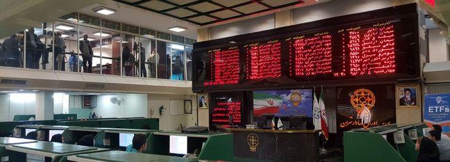 Tehran Stocks Extend Consecutive Rallies