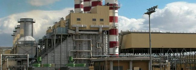 NIGC Says Ready to Double Supplies to Power Plants