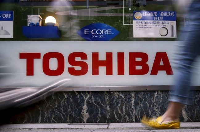 Toshiba's Looming Writedown Wipes Out Gain From 2016 Share Rally